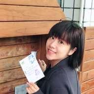 绿茵Christine 陈